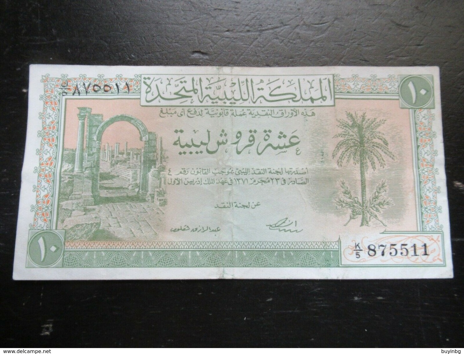Libya 10 Piastres 1951 Pick 6 - Libya
