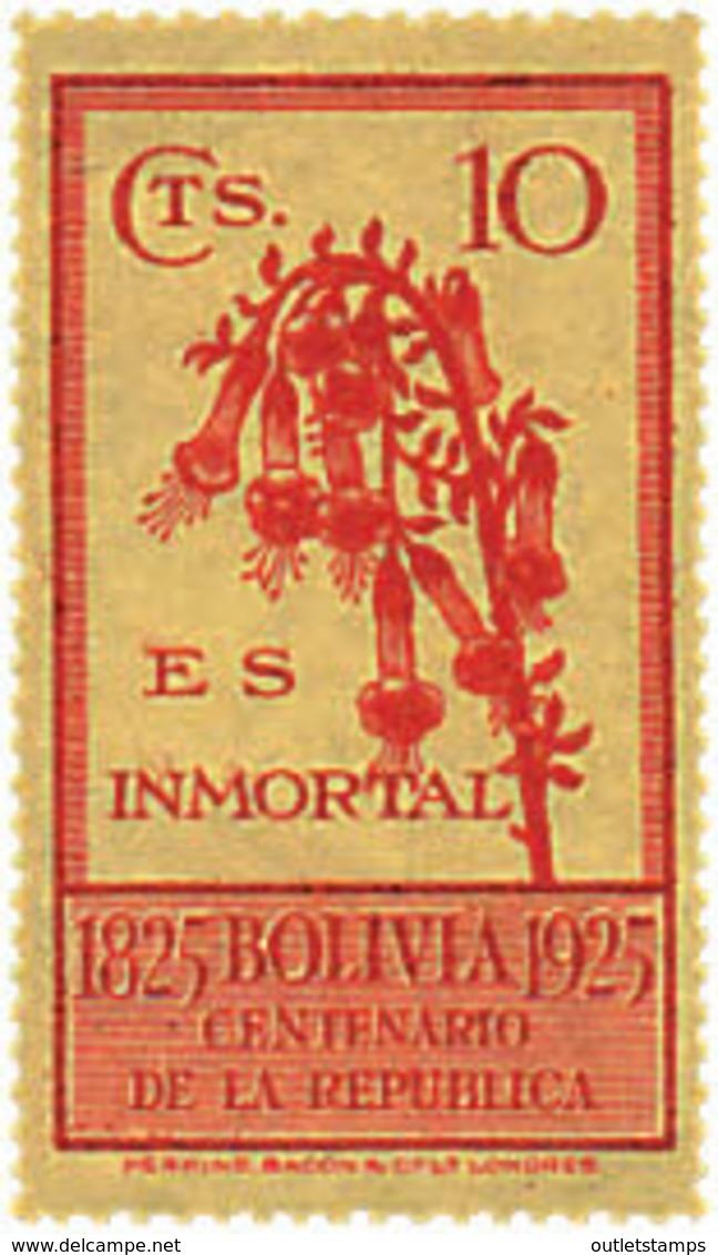 Ref. 292337 * HINGED *  - BOLIVIA . 1925. CENTENARY OF THE REPUBLIC. CENTENARIO DE LA REPUBLICA - Bolivia