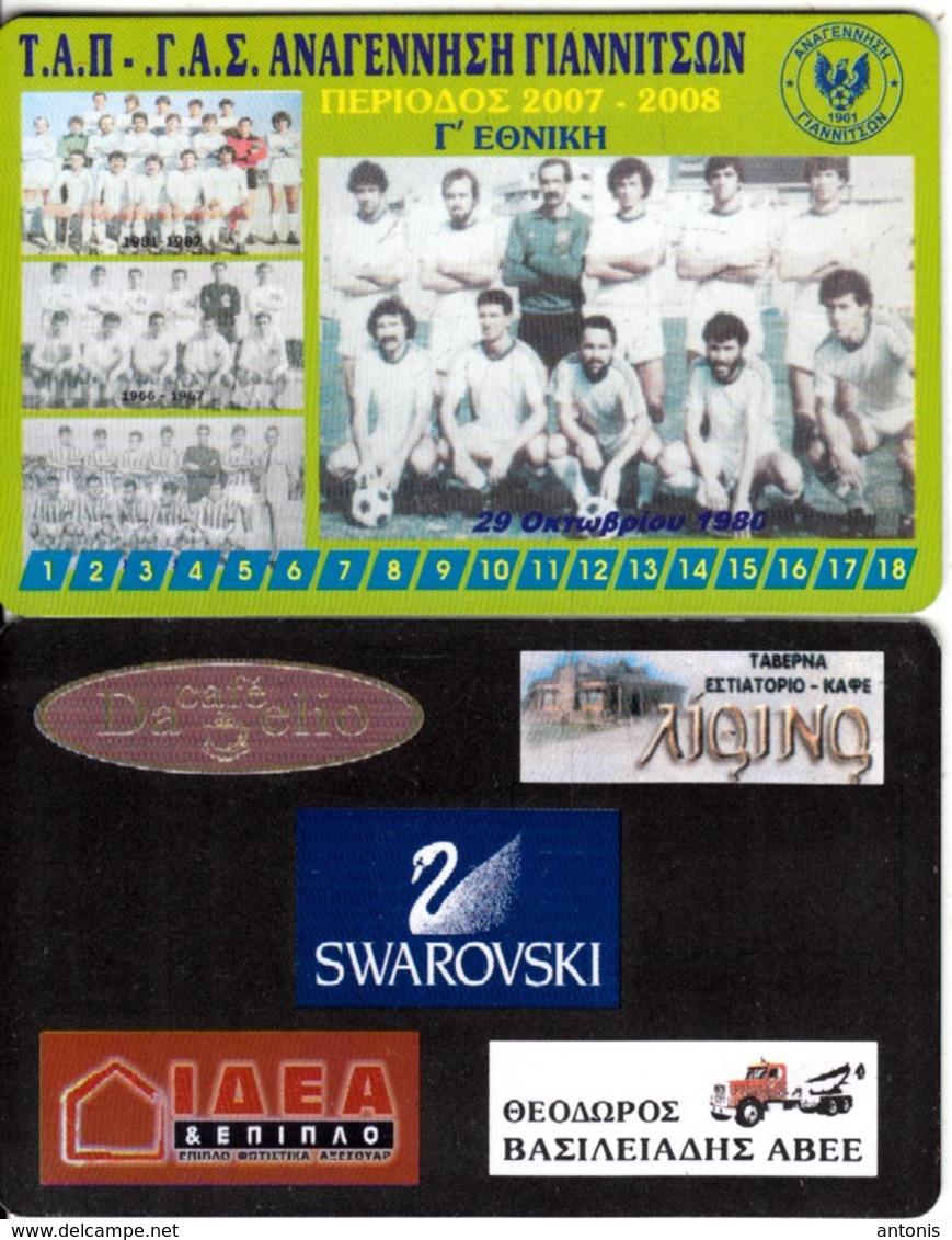 GREECE - Anagennisi Gianitson FC, Season Ticket 2007-2008, Unused - Sport