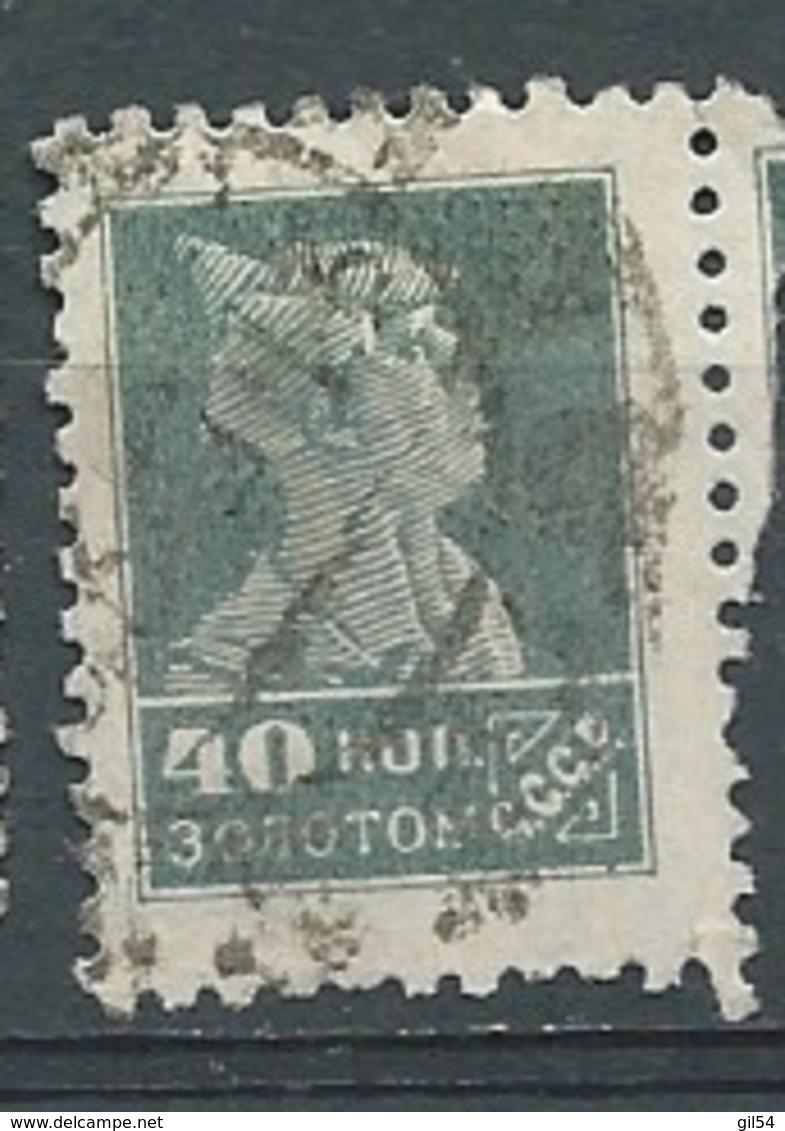 Russie - Yvert N° 302  Oblitéré-  Ava 28325 - Used Stamps