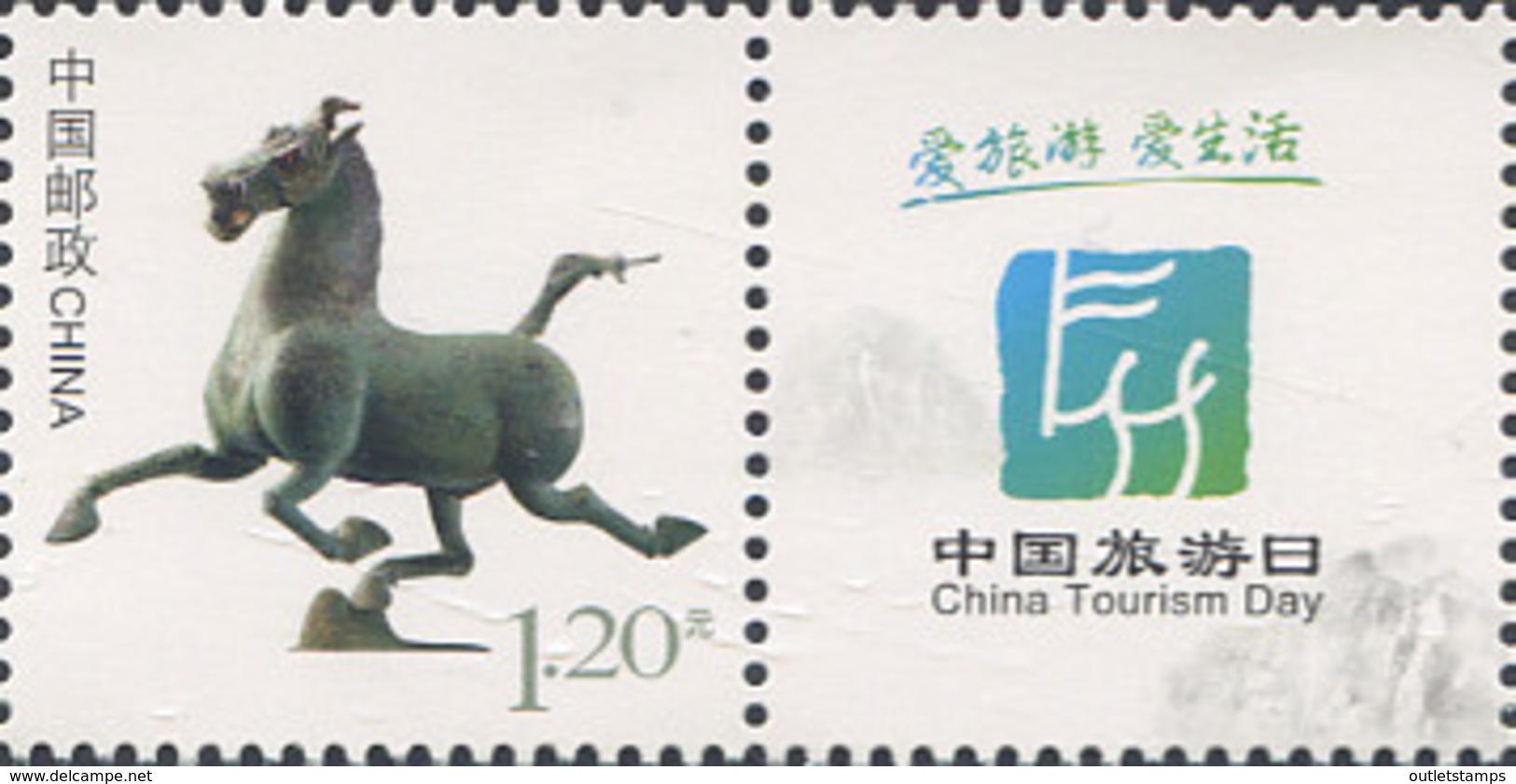 Ref. 304138 * NEW *  - CHINA. People's Republic . 2013. TURISMO - ESTATUA CABALLO - 1949 - ... República Popular