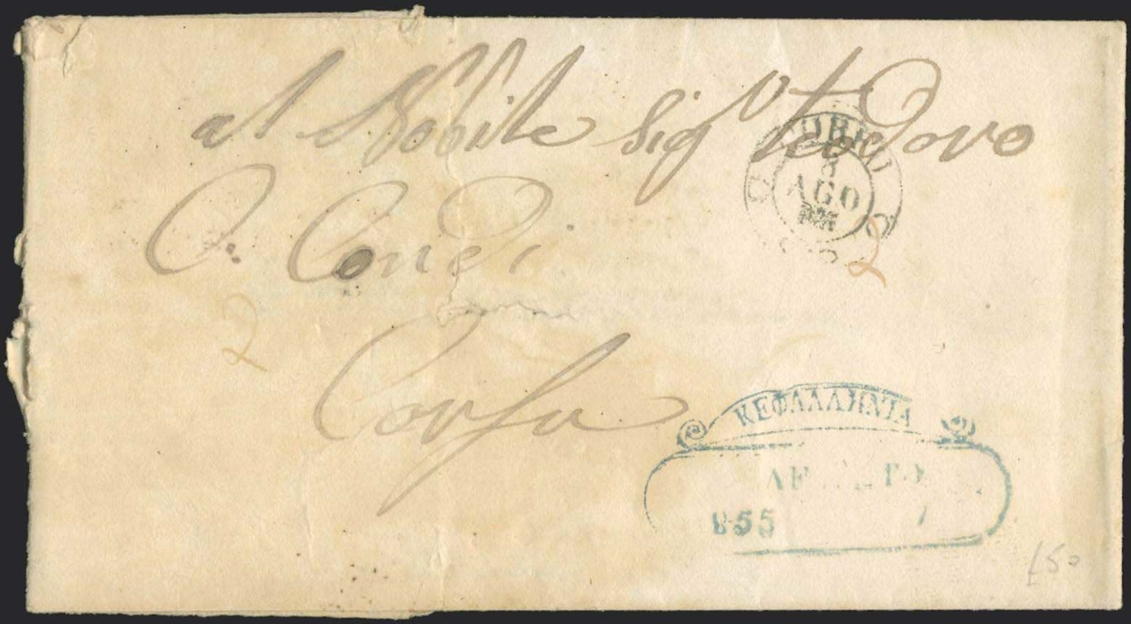 C Lot: 770 - Stamps