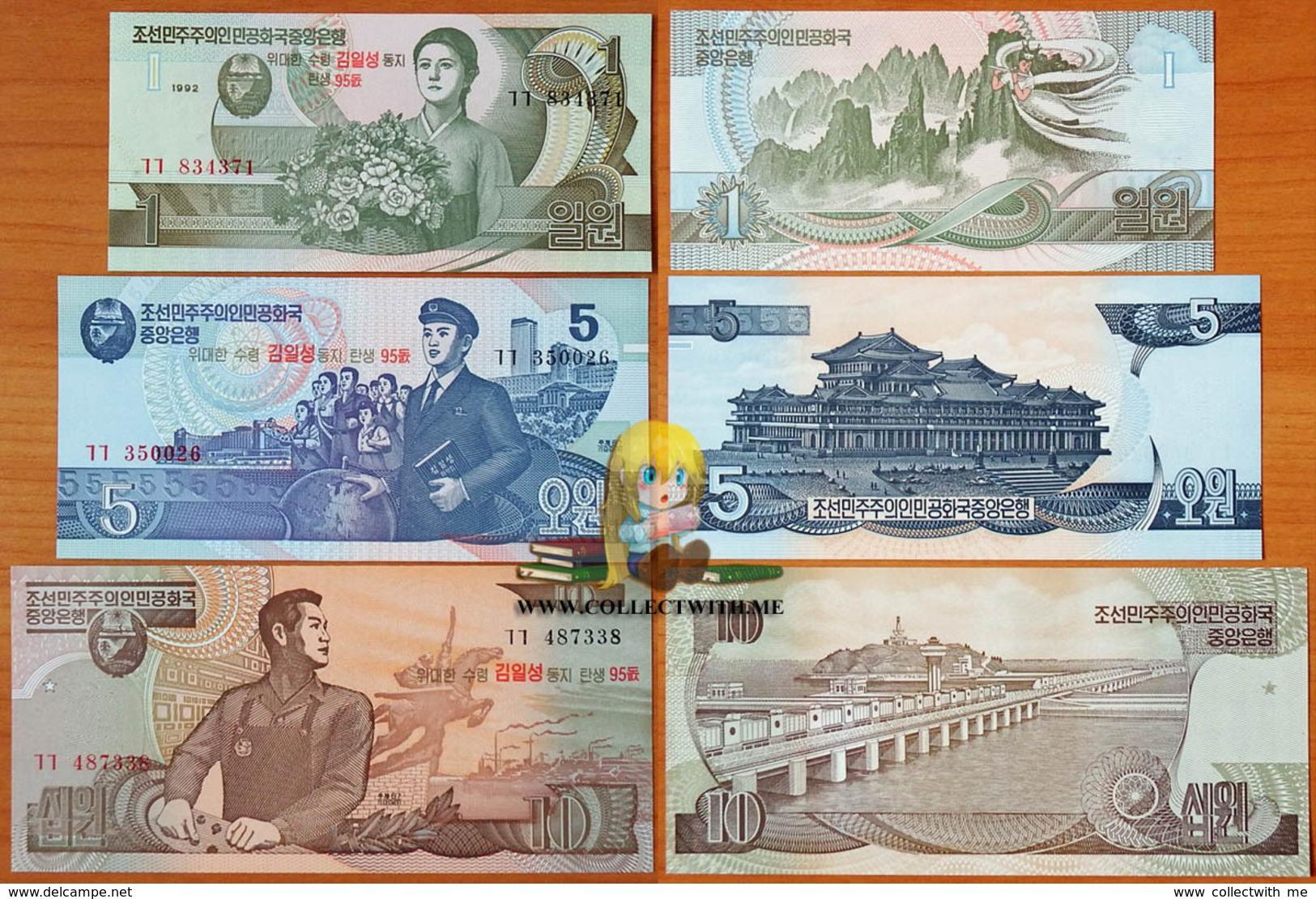 North Korea DPRK Set 95th Anniversary Of Kim Il Sung's Birthday 2007 UNC - Corea Del Nord