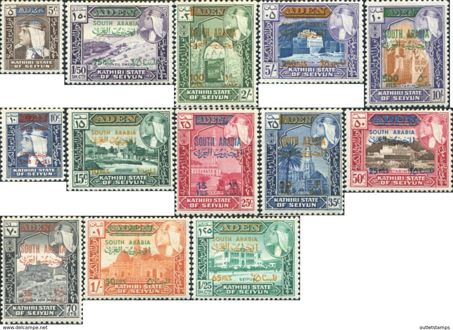 Ref. 567136 * HINGED *  - KATHIRI. State Of Seiyun . 1966. DIFFERENT CONTENTS. MOTIVOS VARIOS - Arabia Saudita