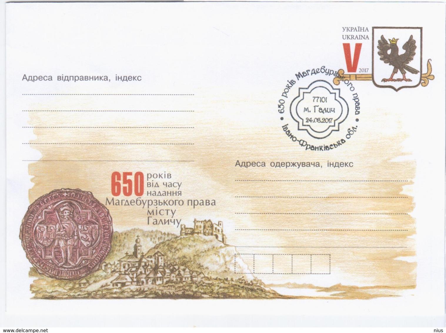 Ukraine 2017 Halych Or Galich, Ivano-Frankivsk Oblast - Ukraine