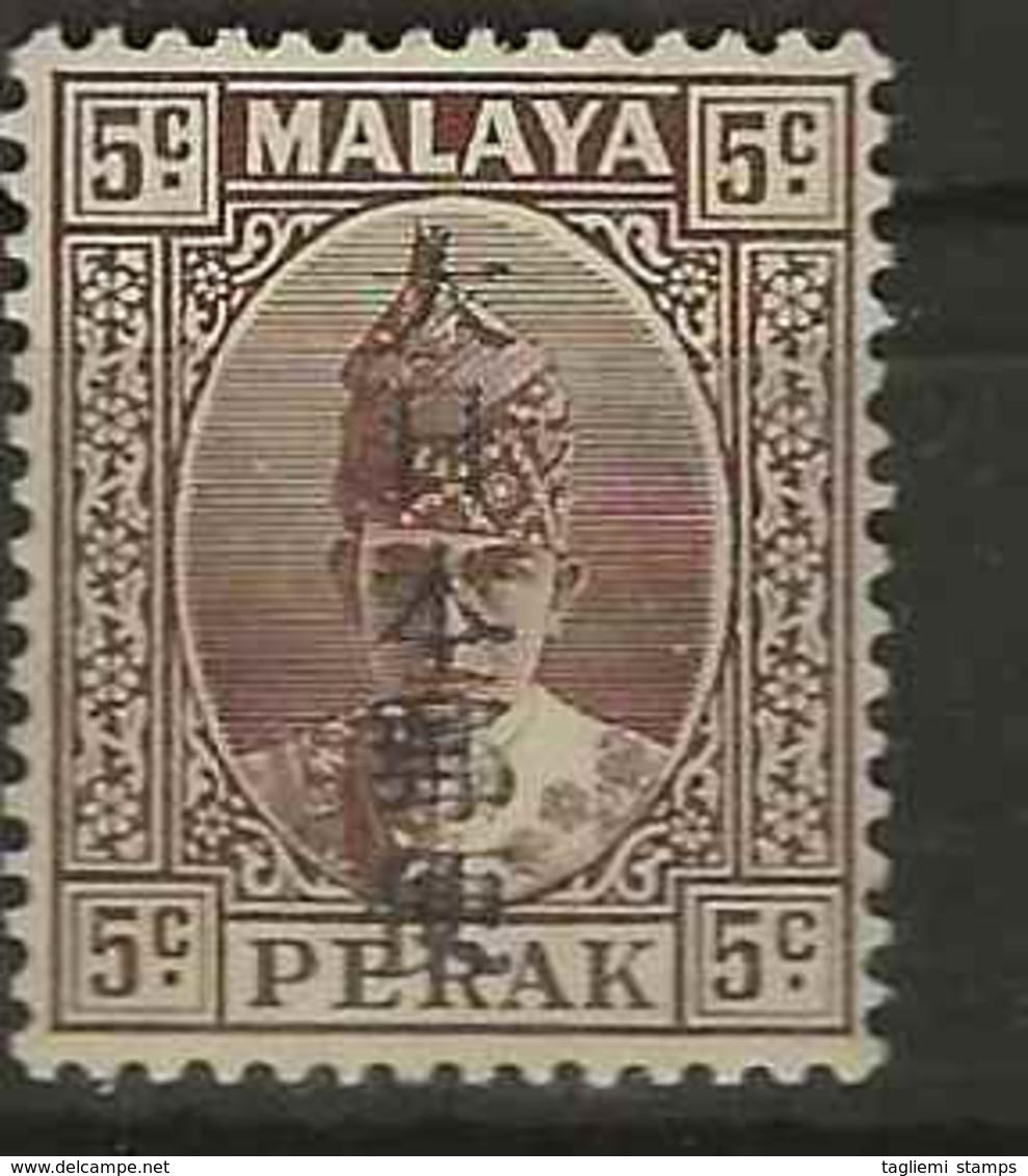 Malaysia - Japanese Occupation, 1942, J275, MNH - Grossbritannien (alte Kolonien Und Herrschaften)