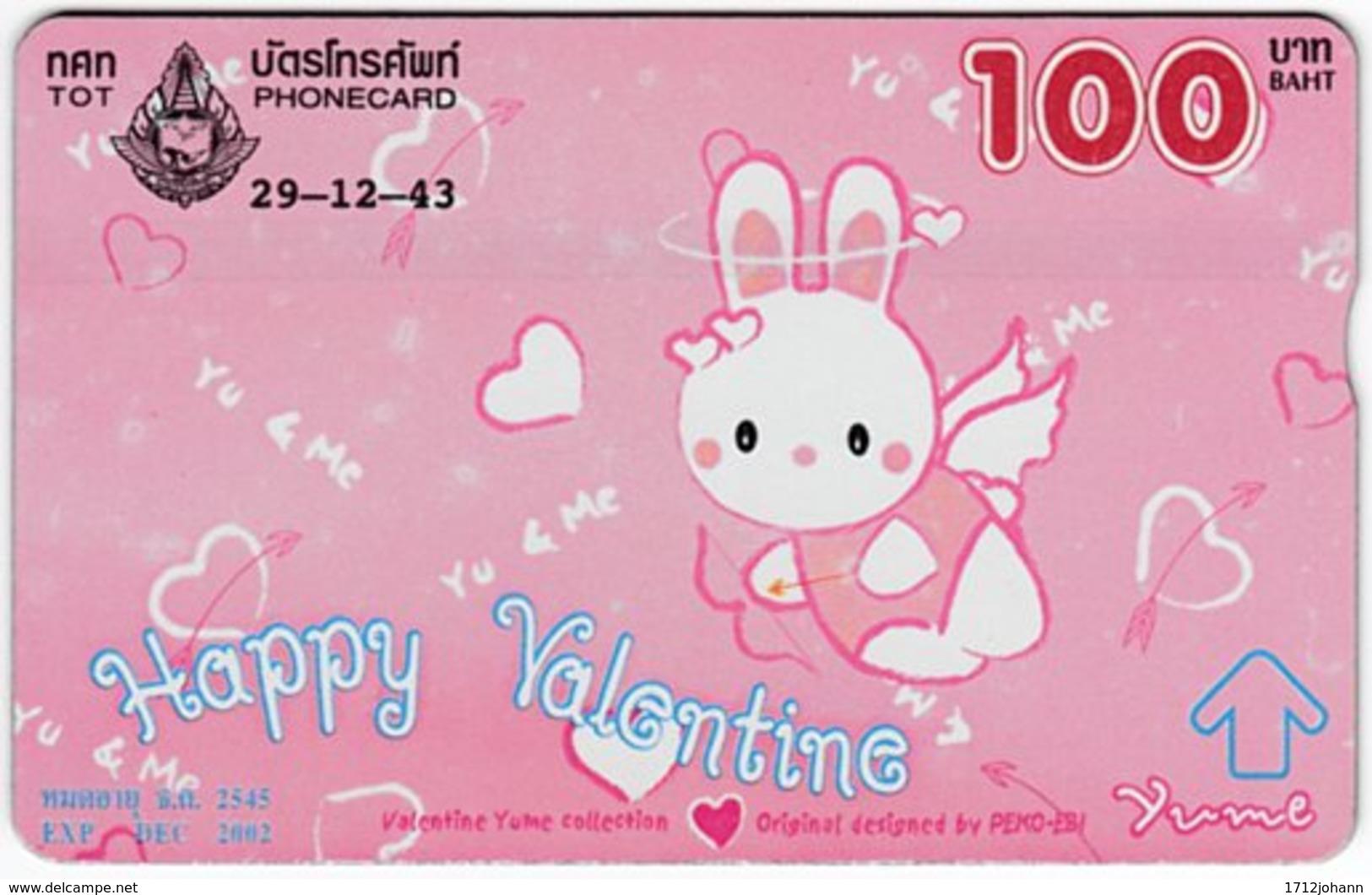 THAILAND F-138 Hologram TOT - Occasion, Valentine's Day - 101K - Used - Thaïland