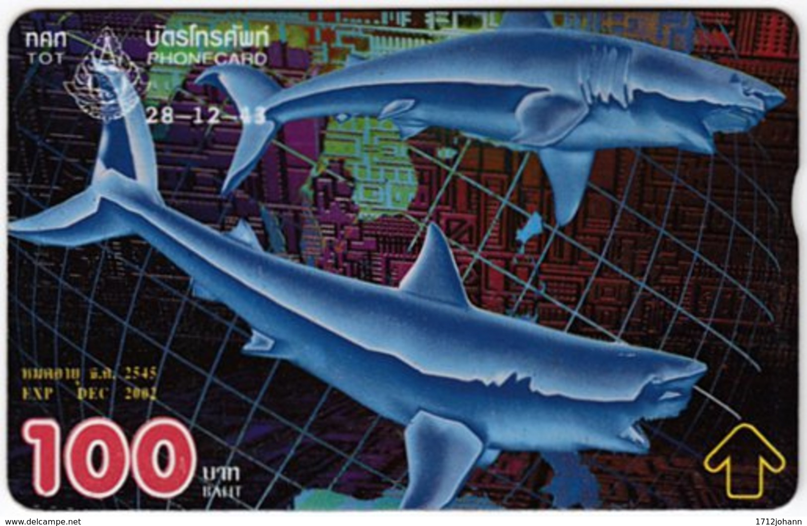 THAILAND F-151 Hologram TOT - Painting, Animal, Sea Life, Fish - 141A - Used - Thaïland
