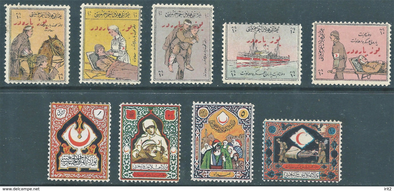Turchia Turkey Ottoman-Republic1921-1922 League Of The Red Crescent Charity Stamps,series In Excellent Quality - Unused Stamps