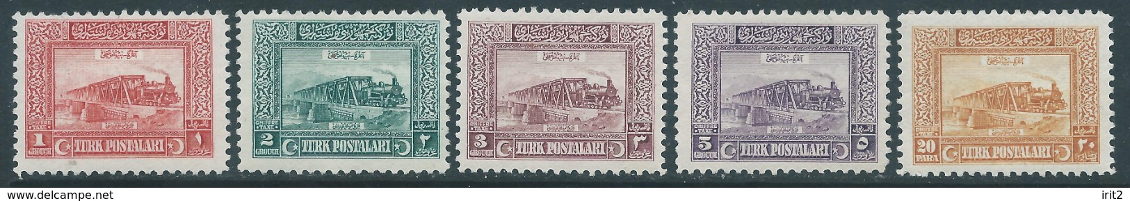 Turchia Turkey Republic 1926 Written In Arabic And Latin,original Gum,High Value, Rare - Unused Stamps