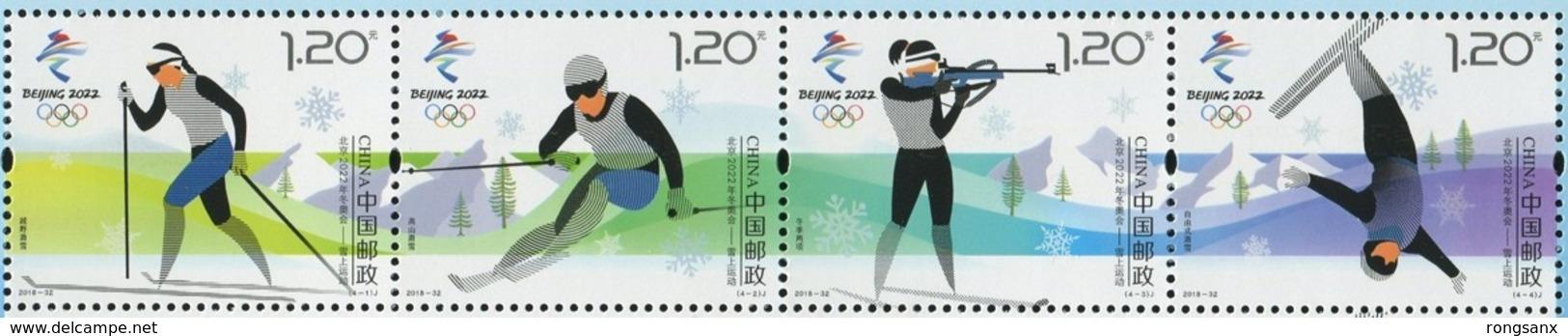 2018-32 CHINA BEIJING WINTER OLYMPIC GAME SNOW SPORTS STRIP OF 4V - Inverno 2022 : Pechino