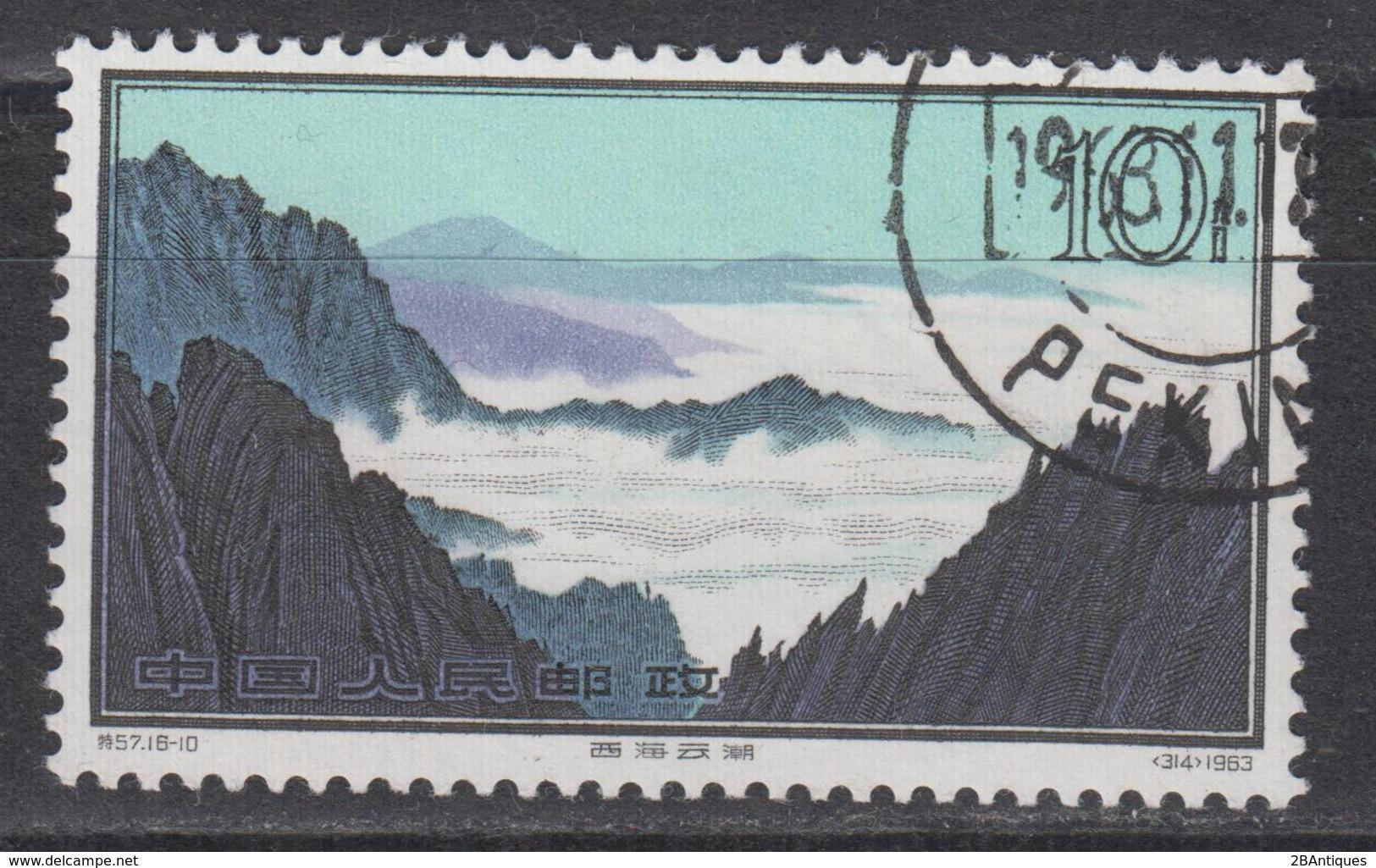 PR CHINA 1963 - 10分 Hwangshan Landscapes 中國郵票1963年10分黃山風景區 - Usati