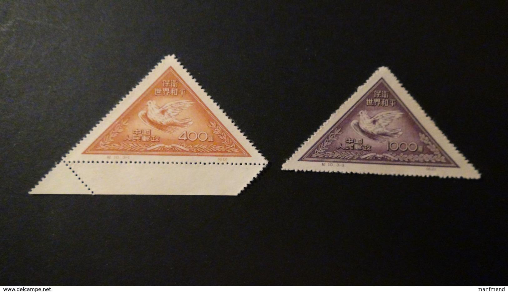 China - 1951 - Mi:CN 113,115 Sn:CN 108,110 Yt:CN 904,906 * - Reprint - Look Scan - 1949 - ... Volksrepublik