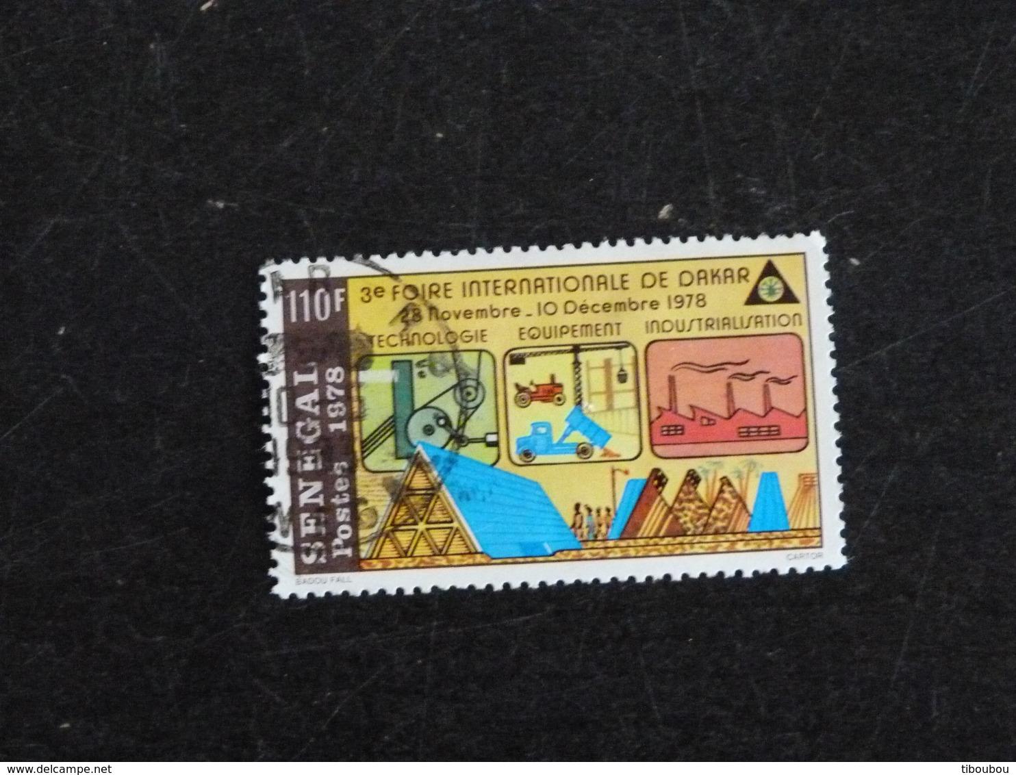 SENEGAL YT 499 OBLITERE - 3e FOIRE INTERNATIONALE DE DAKAR - Senegal (1960-...)