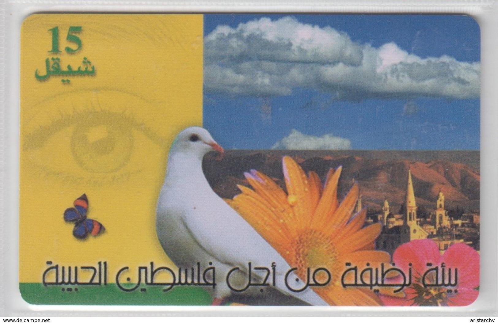 PALESTINE 2000 KEEP PALESTINE CLEAN DOVE - Palestina