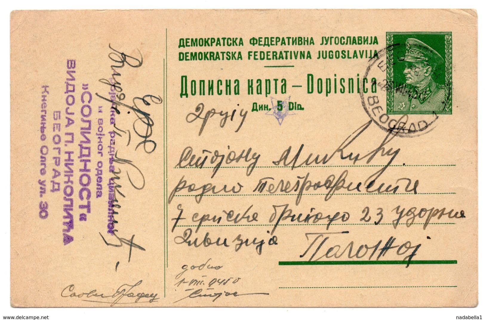 23.07.1945. DF YUGOSLAVIA, TITO, 5 DINARA, OVER PRINT WITH STAR, STATIONERY CARD, USED - Postal Stationery