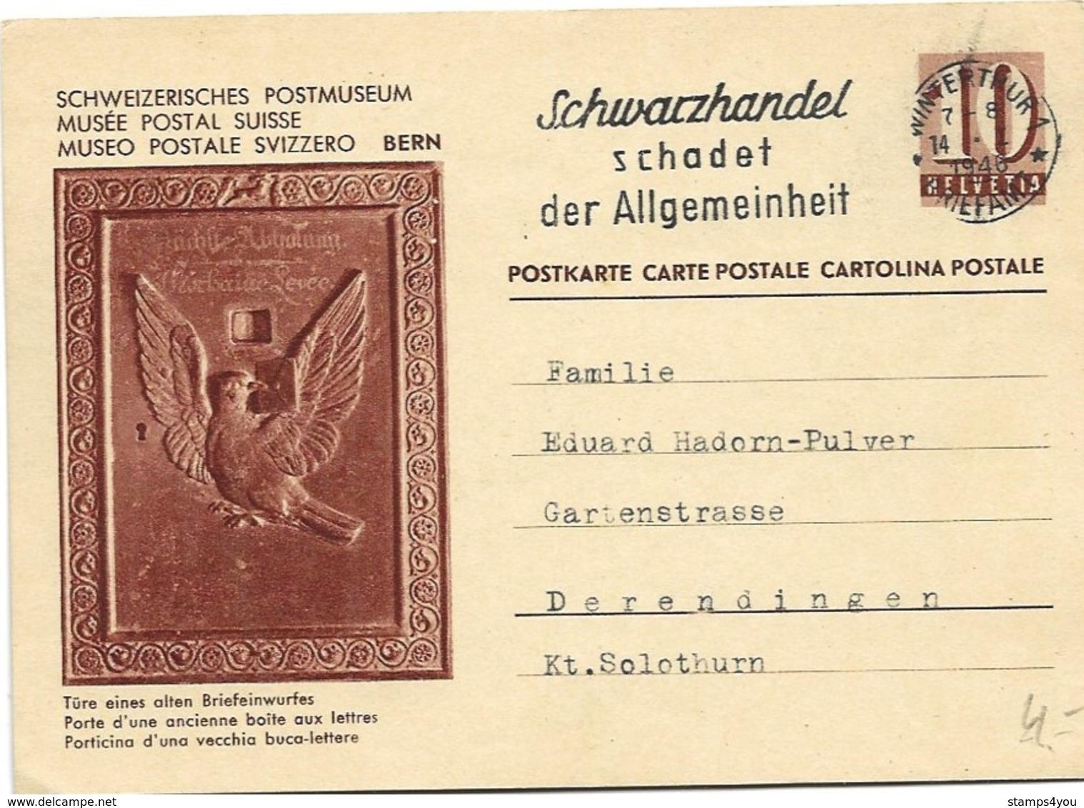 """32 - 13  - Entier Postal Avec Illustration """"Musée Postal - Porte Ancienne Boîte Aux Lettres"""" Oblit Mécanique 1946 - Entiers Postaux"""