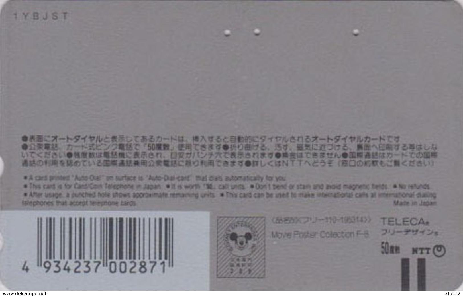 TC Japon  / 110-195314 - DISNEY - Série MOVIE POSTER COLLECTION F8 - MICKEY ** FANTASIA ** - Japan Phonecard - Disney