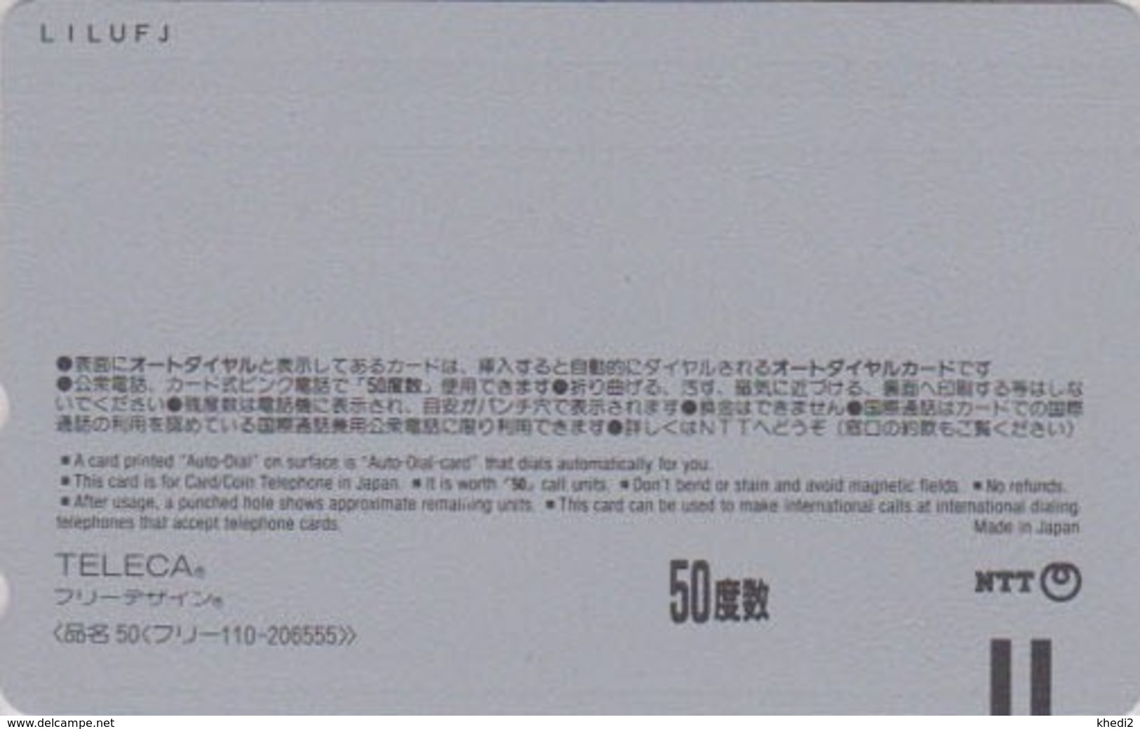 TC NEUVE Japon / 110-206555 - DISNEY DISNEYLAND - MOVIE POSTER - DONALD DUCK In Vacation - Japan MINT Pc - Disney