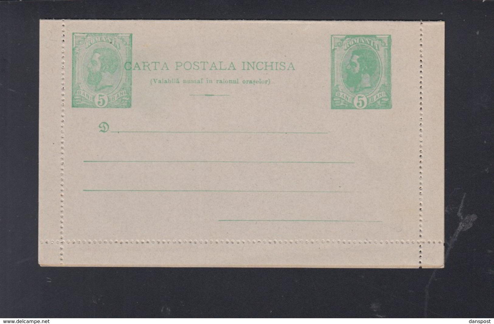 Romania Letter Card Unused - Ganzsachen