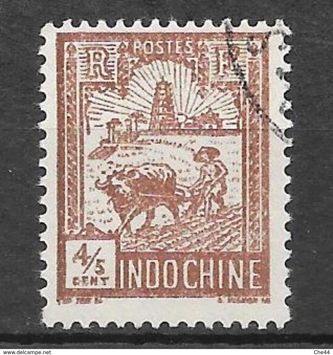 1927 : Dentelés : N°126 Chez YT. (Voir Commentaires) - Indochine (1889-1945)
