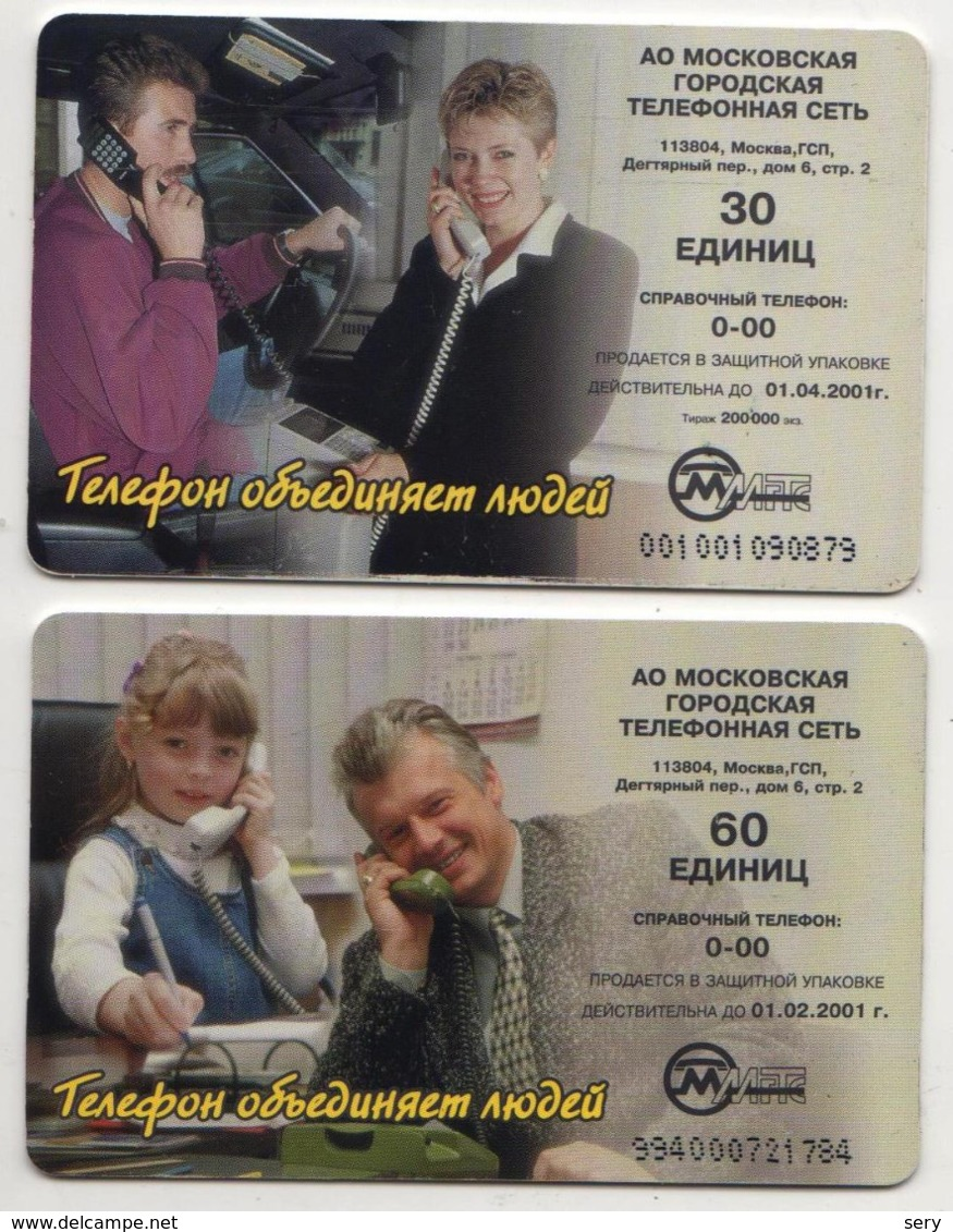Russia 2 Phonecards  Sport Unites People. The Phone Brings People Together Biathlon. Downhill Skiing - Sport