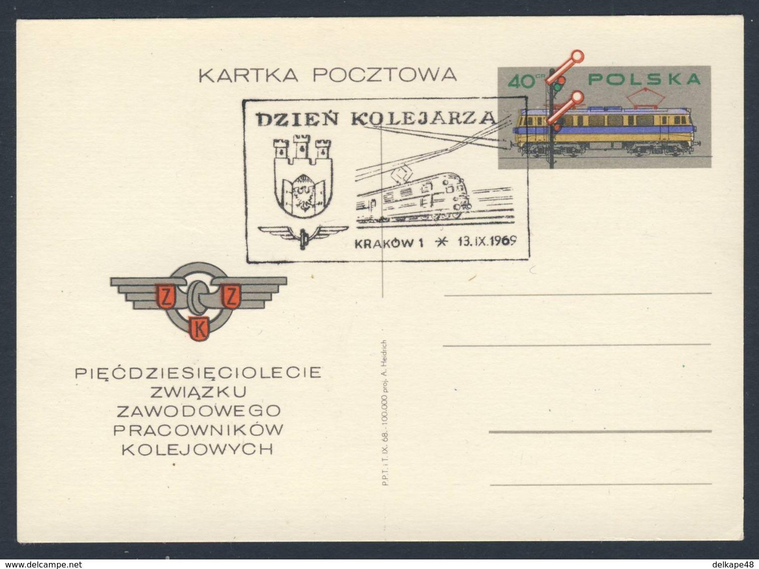 Poland Polska Polen 1969 Karte Card – 50 Jahre Eisenbahnergewerkschaft - Tag Der Eisenbahner, Krakow / Railway Workers' - Treinen