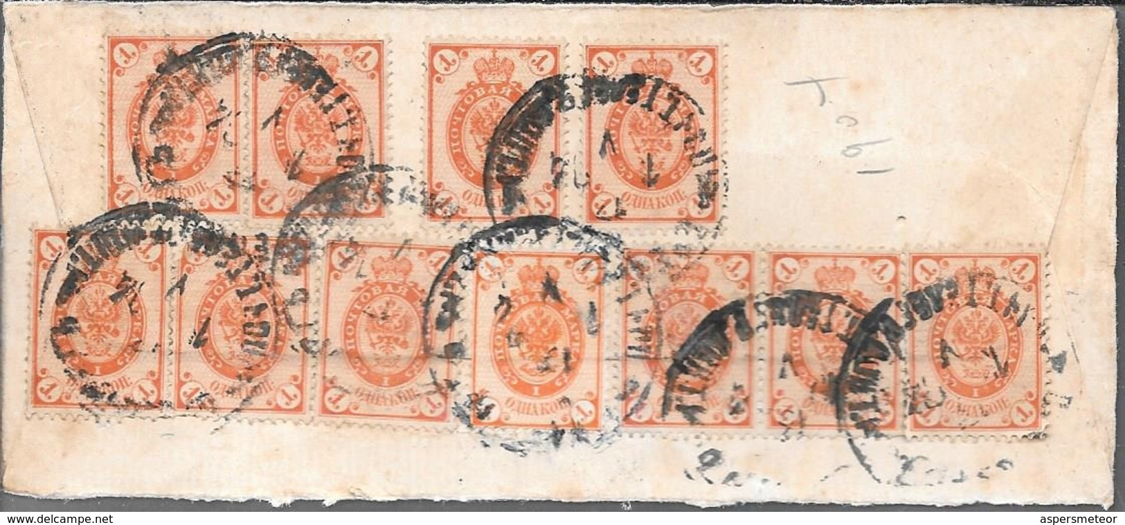 FRAGMENT D'ENVELOPPE AVEC 11 TIMBRES DE 1904 RUSIA RUSSLAND RUSSIA VOIR SCAN - 1857-1916 Imperium