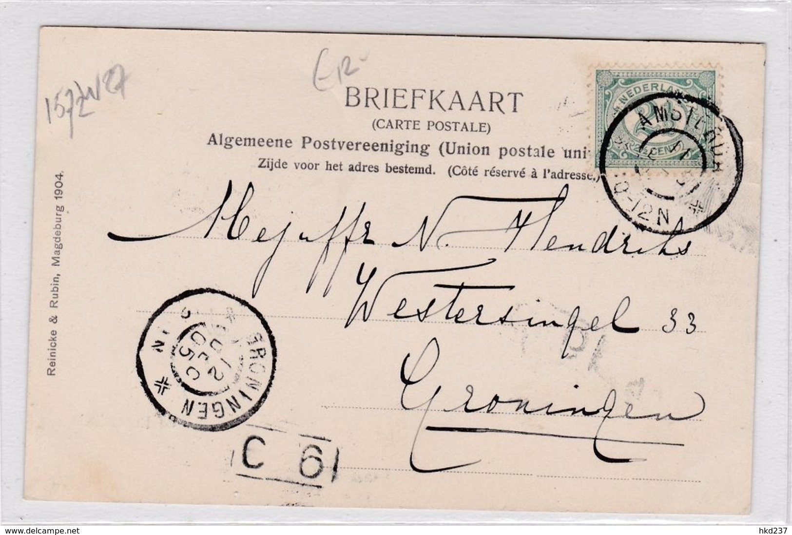 Amsterdam De Ruyterkade Kantoor Der Gemeente Belastingen Havengezicht # 1905   1572 - Amsterdam