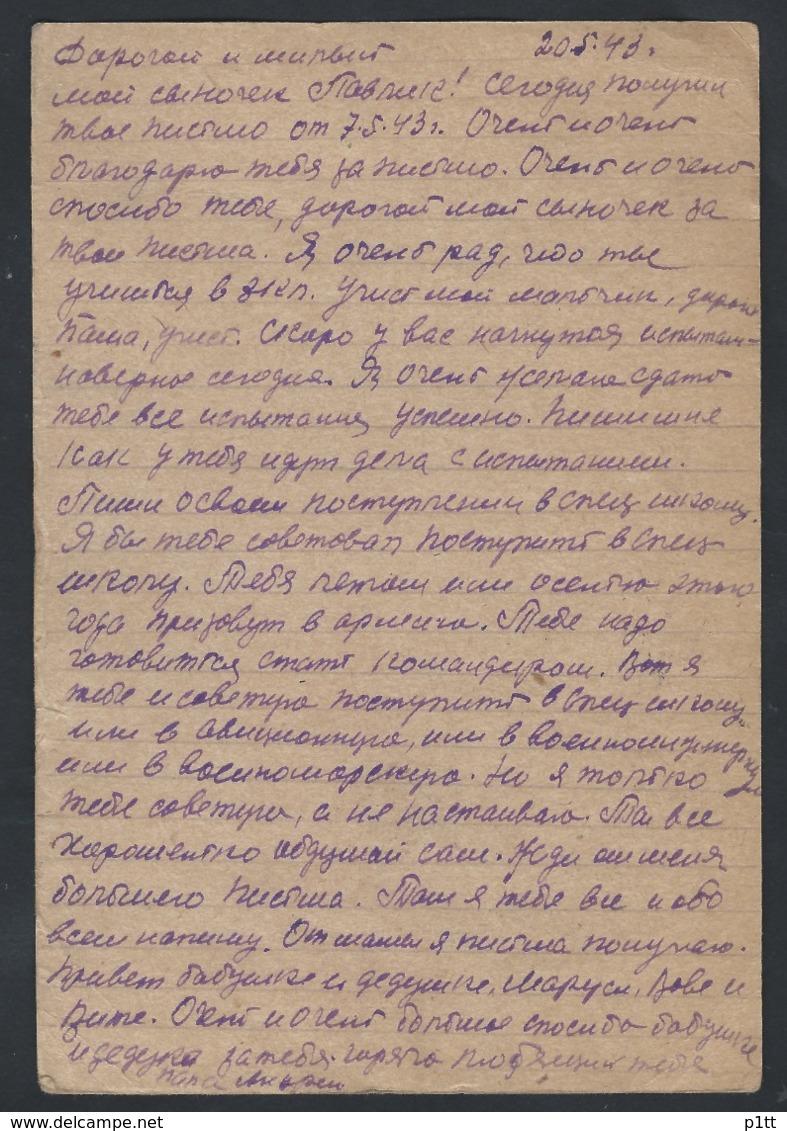 "A26.Postcard ""Military"". Post 1943 Field Post No. 97726 Sobchakovo (Ryazan Region) Military Censorship Leningrad. - 1923-1991 URSS"