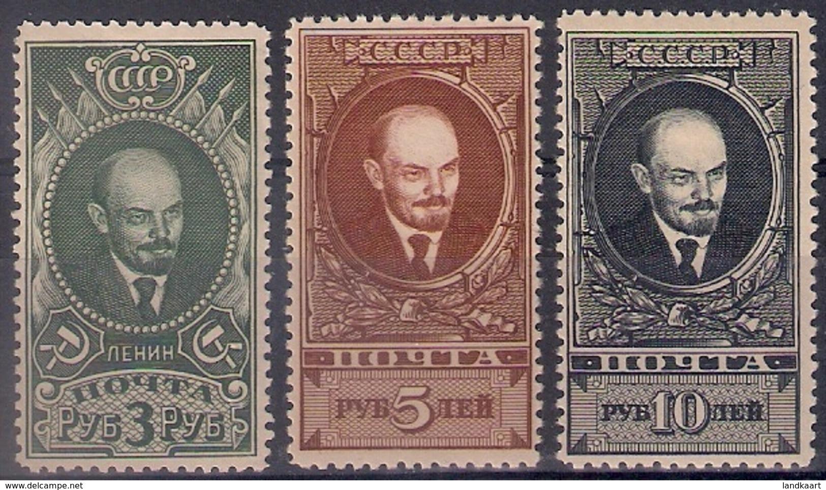 Russia 1939, Michel Nr 687-89, MLH OG - 1923-1991 USSR