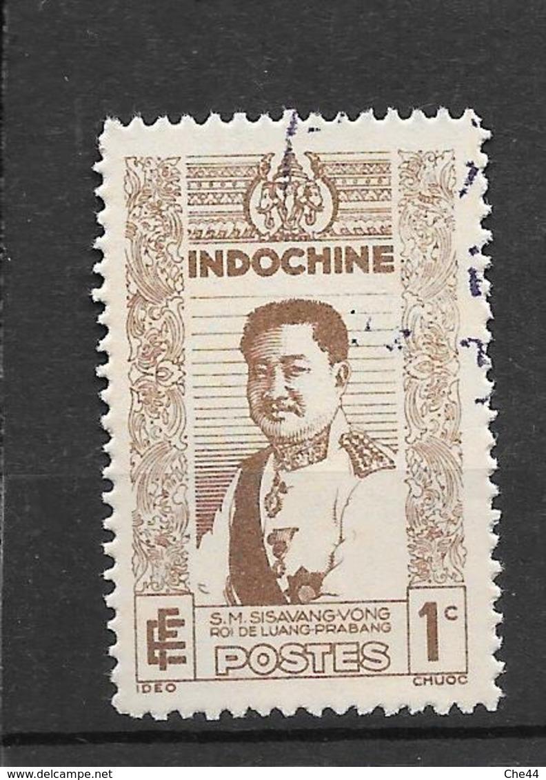 1943 - 44 : Souverains : N°238 Chez YT. (Voir Commentaires) - Indochine (1889-1945)
