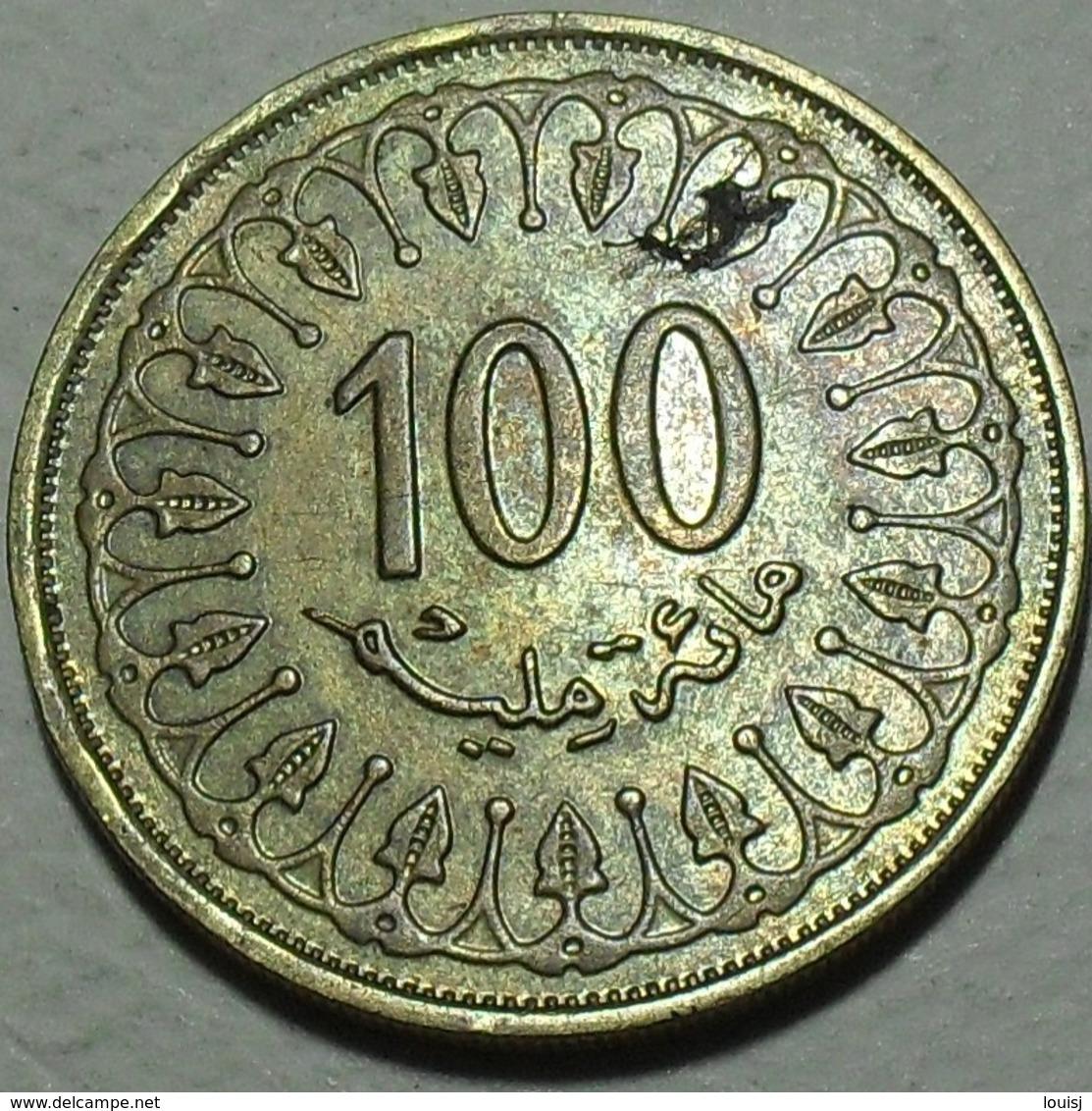 2013 - Tunisie - Tunisia - 1434 - 100 MILLIM - KM 309 - Tunisia