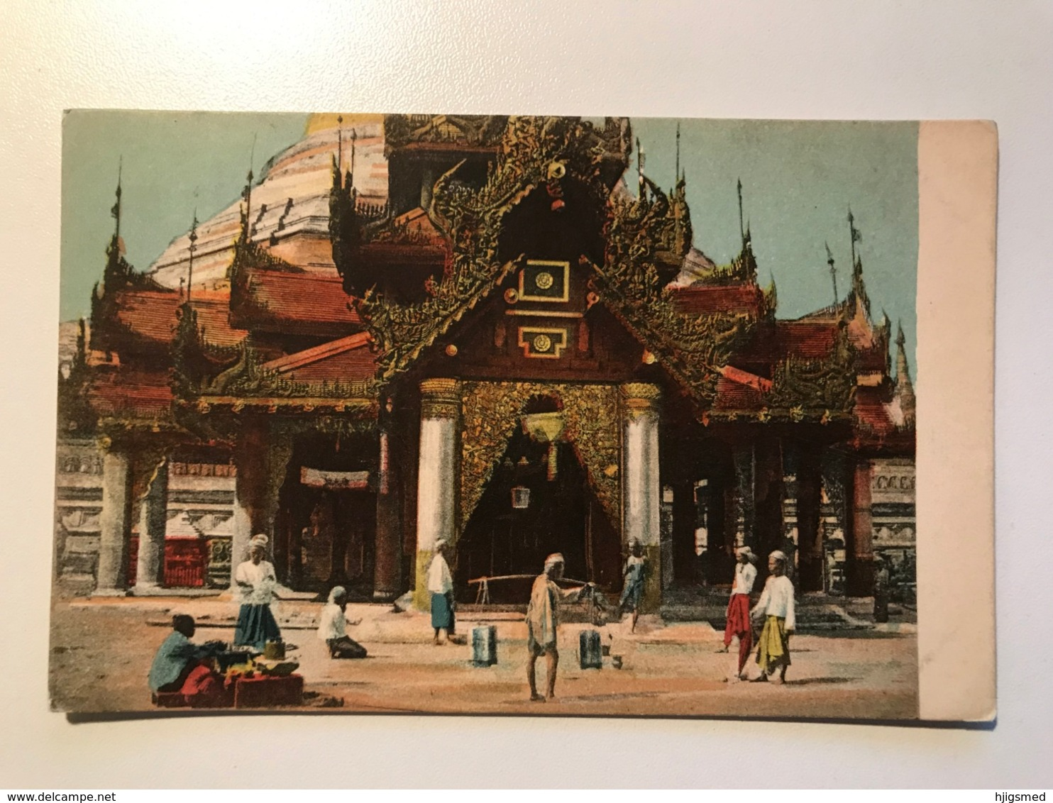 Asia Myanmar Mianmar Burma Birmania Church Temple Water Carrier 11724 Post Card Postkarte POSTCARD - Myanmar (Birma)