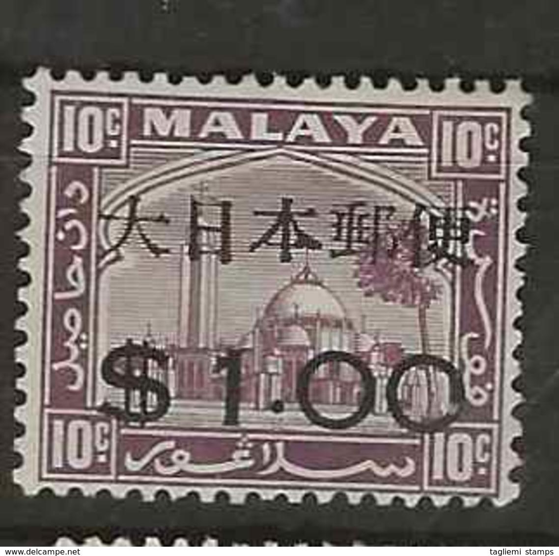 Malaysia - Japanese Occupation, 1943, J295, Mint Hinged - Gran Bretaña (antiguas Colonias Y Protectorados)
