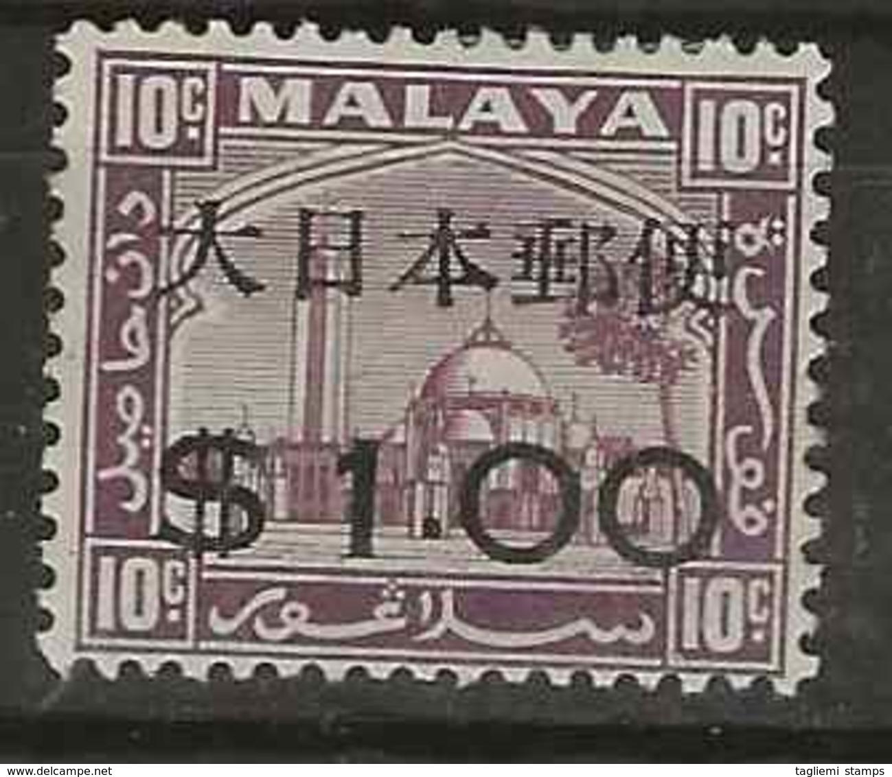 Malaysia - Japanese Occupation, 1943, J295, Mint Hinged - Ocupacion Japonesa