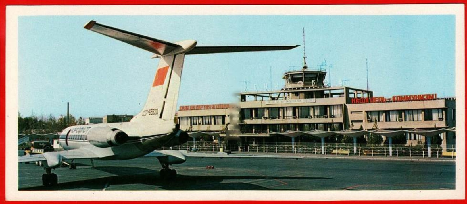 Leninabad Aéroport Terminal De L'aéroport Slogan De L'aérogare De L'aéroport Tajikistan Tajik - Tadjikistan