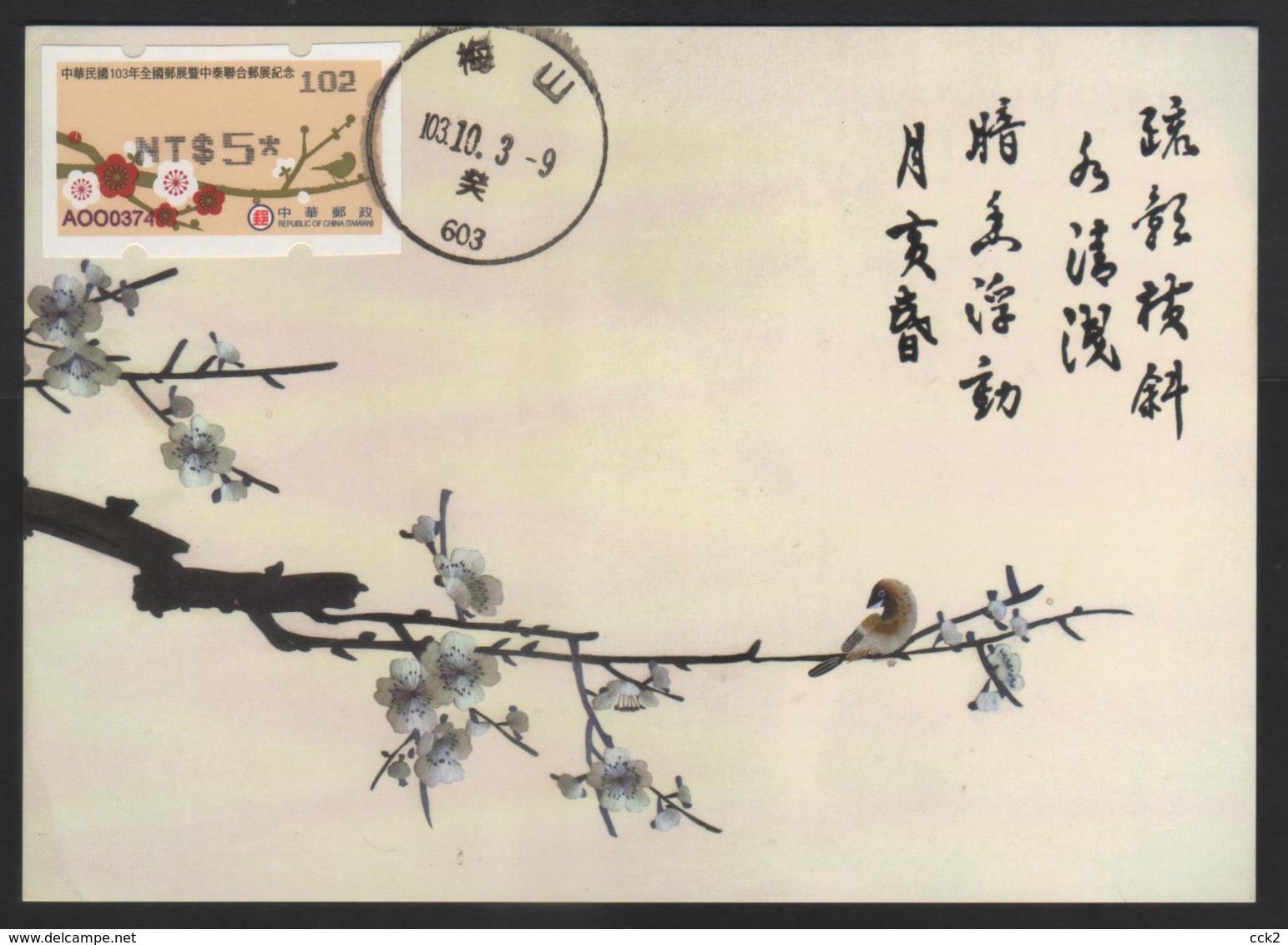 Taiwan R.O.CHINA 2014 - ATM Frama - Plum Blossom, Bird  Maximum Card - ATM - Frama (vignette)