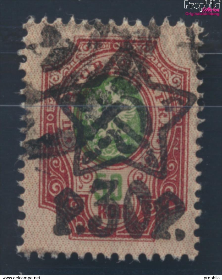Russland 204A II D Gestempelt 1922 Freimarken (8717396 - 1917-1923 Republic & Soviet Republic
