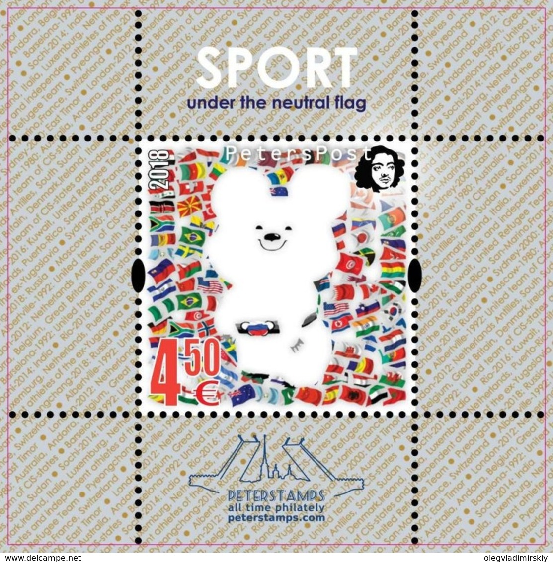 Finland. Peterspost. Olympic Games In Pyeongchang. 2018. Block - Winter 2018: Pyeongchang
