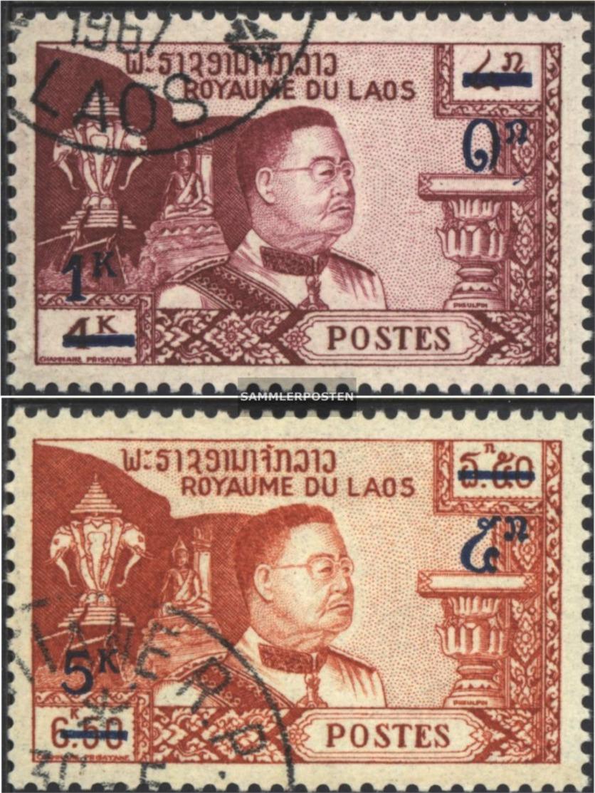 Laos 163-164 (completa Edizione) Usato 1965 Francobolli - Laos