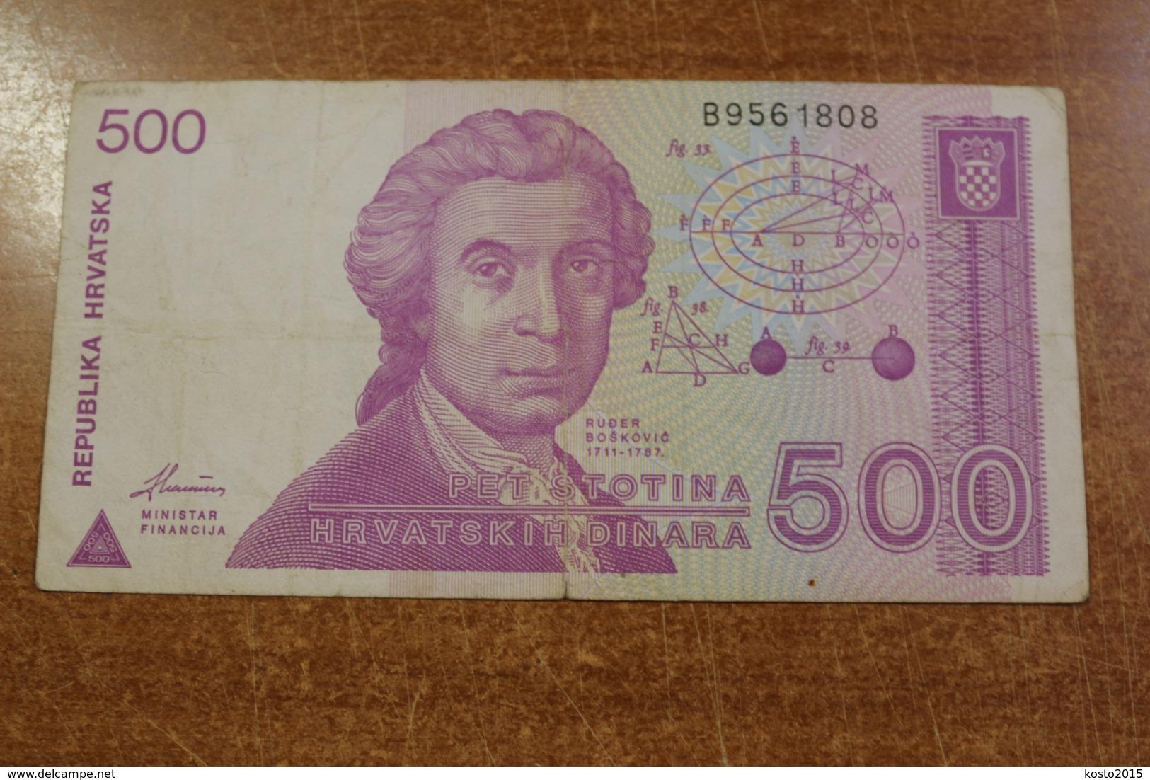 Croatia 500 Dinar 1991 - Croatia