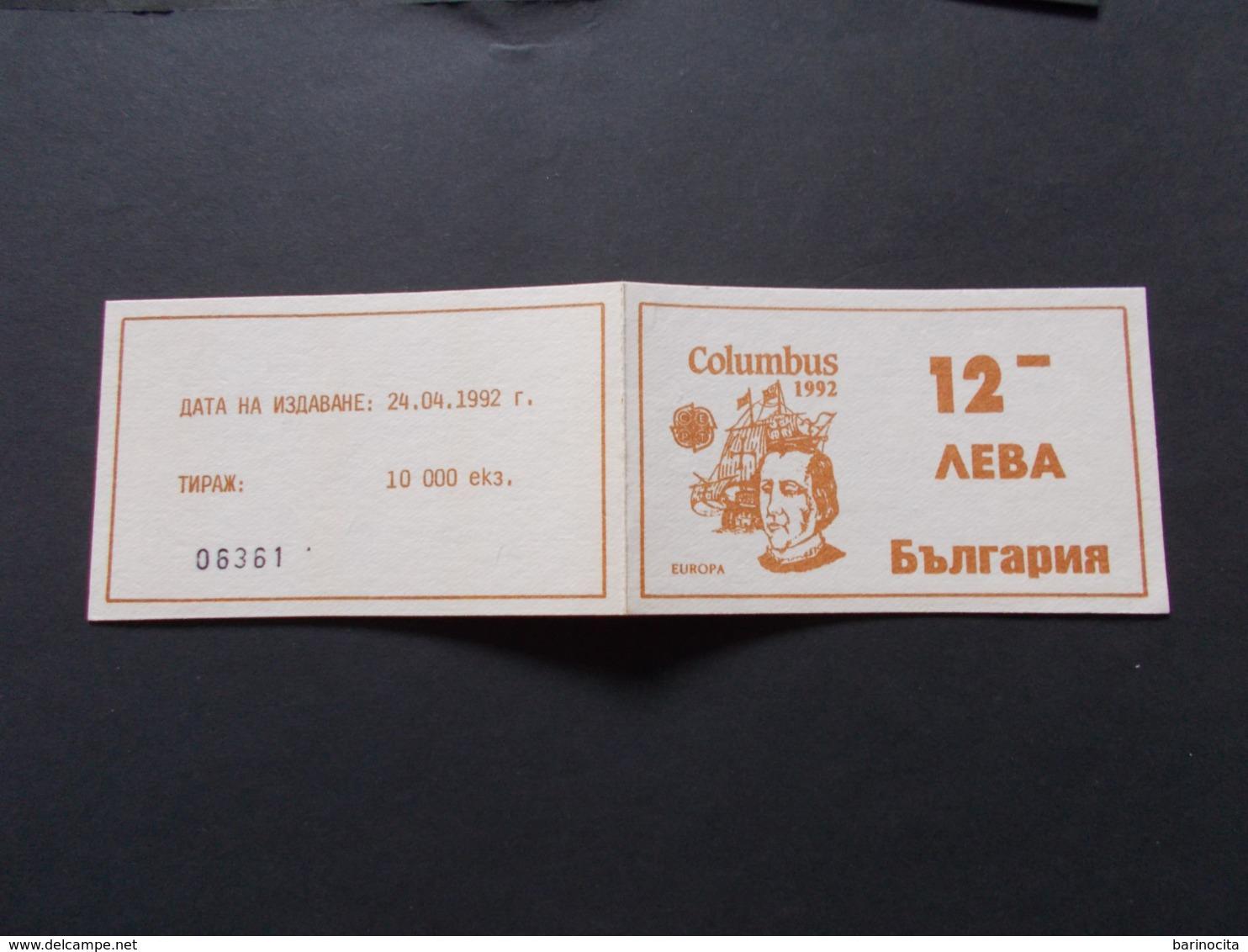BULGARIE   - CARNET  Contenant Les Timbres   N° 3445/46   Année  1982  Neufs XX    ( 8 ) Voir Photo - Bulgarije