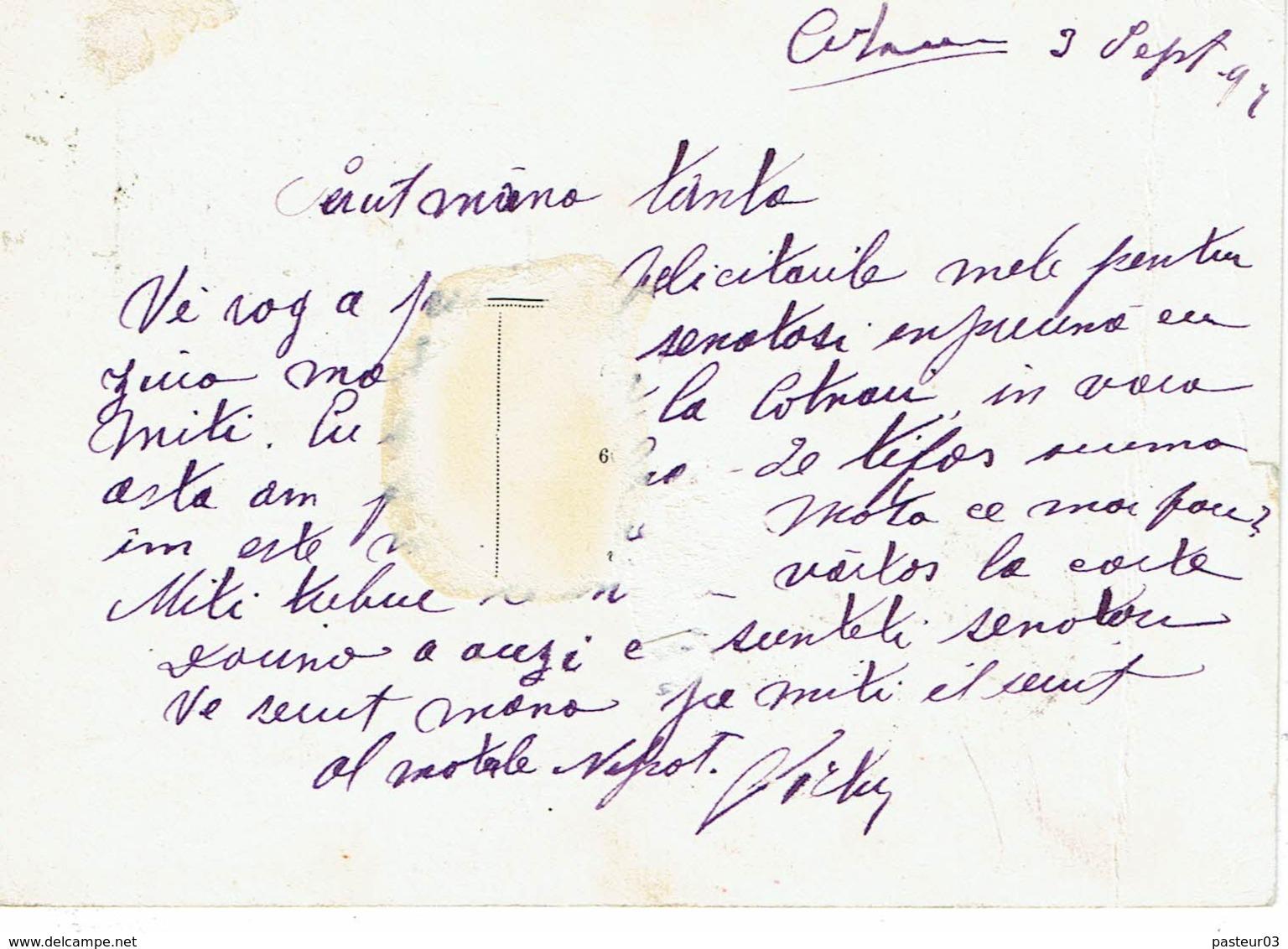 Roumanie Entier Postal 5 Bani Bleu Plus Timbre 5 Bani Du 15-09-1897 Pour La Suisse Pli à Gauche - Ganzsachen
