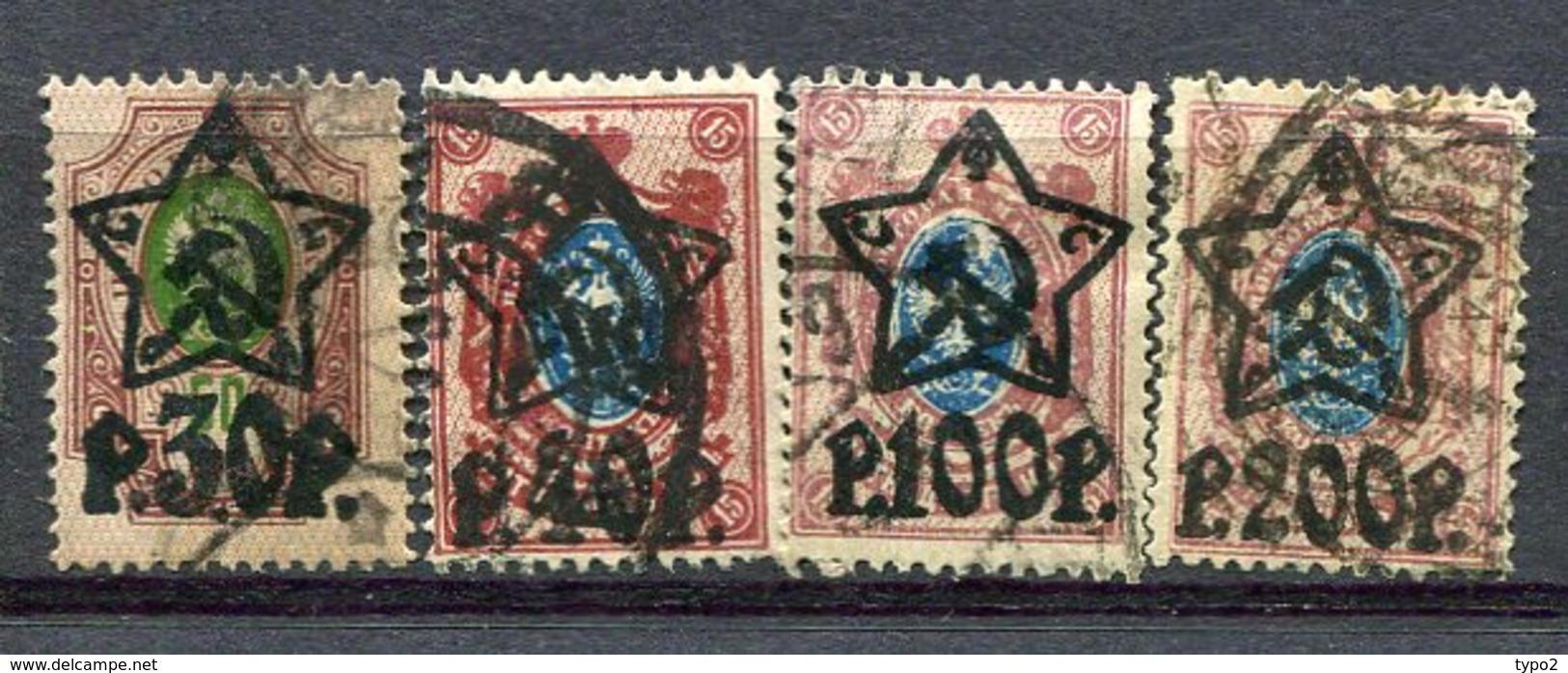 RUSSIE - Yv N° 192 à 195  (o) Surchargés Cote 1,4  Euro  BE - 1917-1923 Republic & Soviet Republic