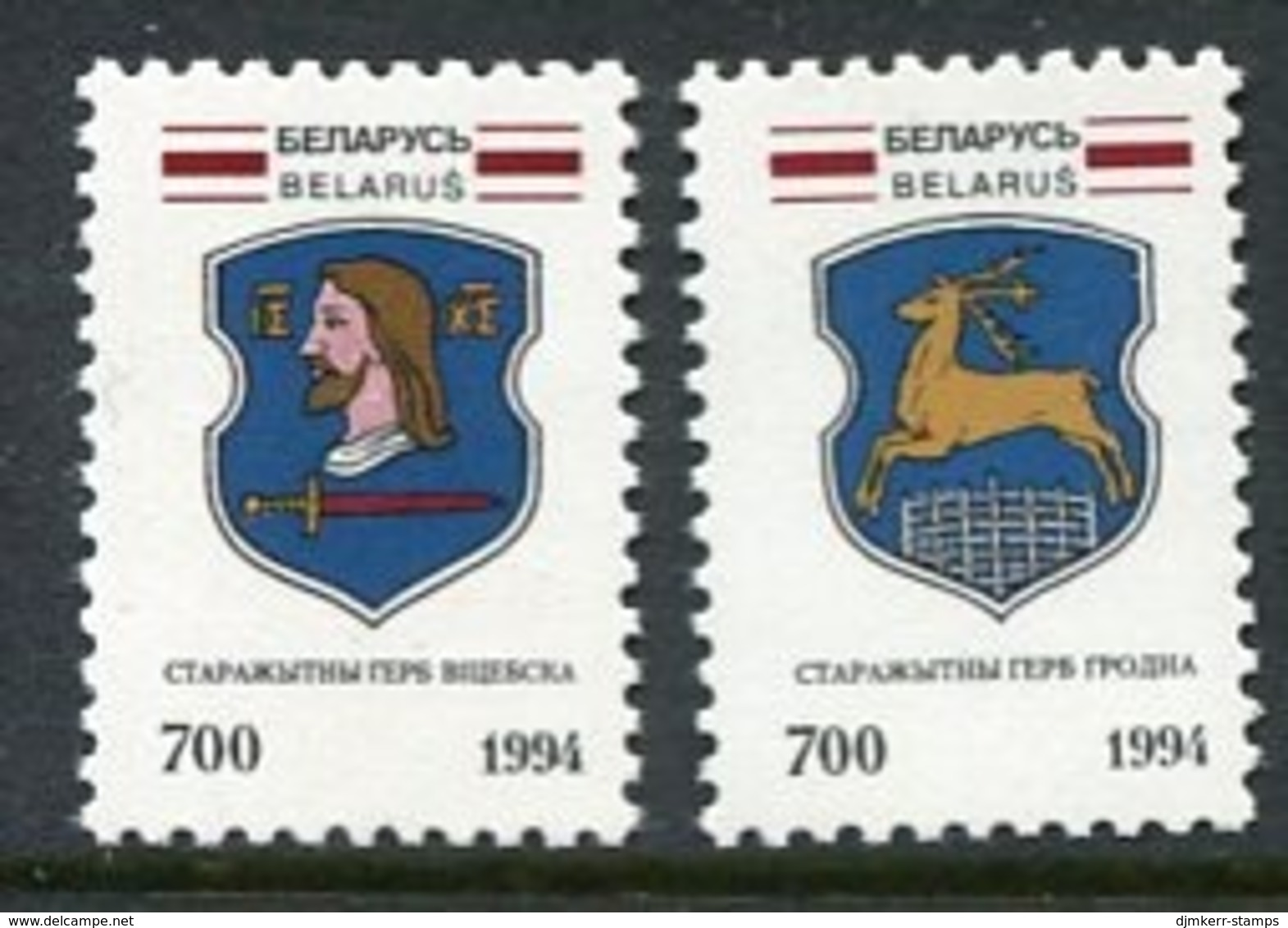 BELARUS 1994 Arms Of Grodno And Vitebsk  MNH / **.  Michel 73-74 - Bielorussia