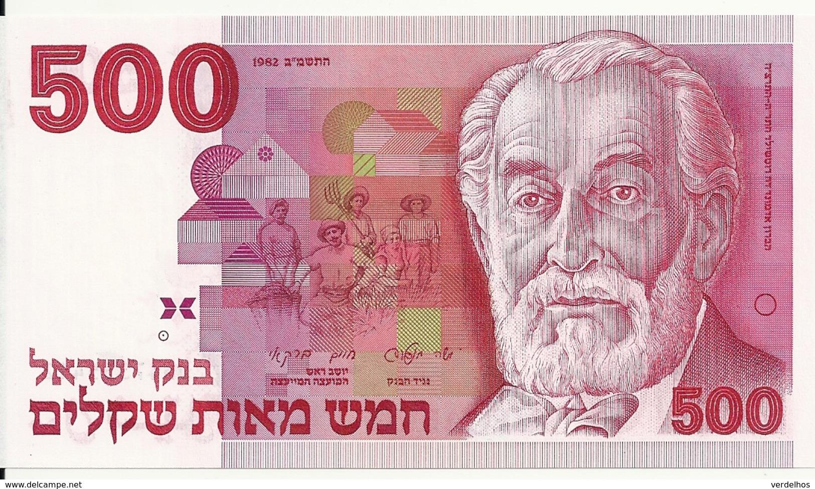 ISRAEL 500 SHEQALIM 1982 UNC P 48 - Israël