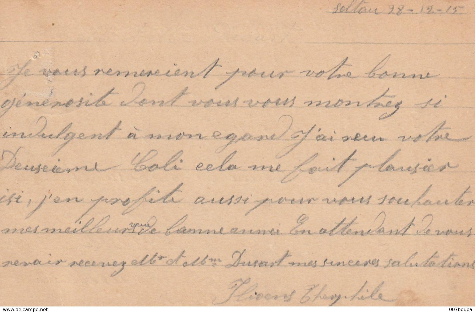 Correspondance De Soltau Vers Etterbeek - Théophile Iliaens - Artillerie Forteresse De Namur  ( 2 Cartes ) - Guerre 14-18
