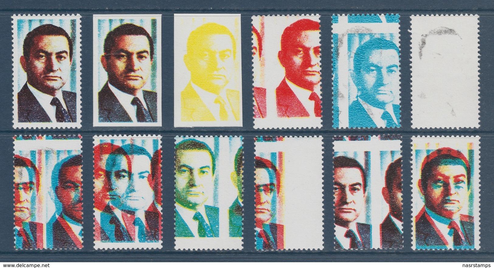 Egypt - Essays - Very Rare - ( Ex President Hosni MUBARAK, Egypt - Missperf., Pair - Proofs ) - MNH** - See Description - Egypt