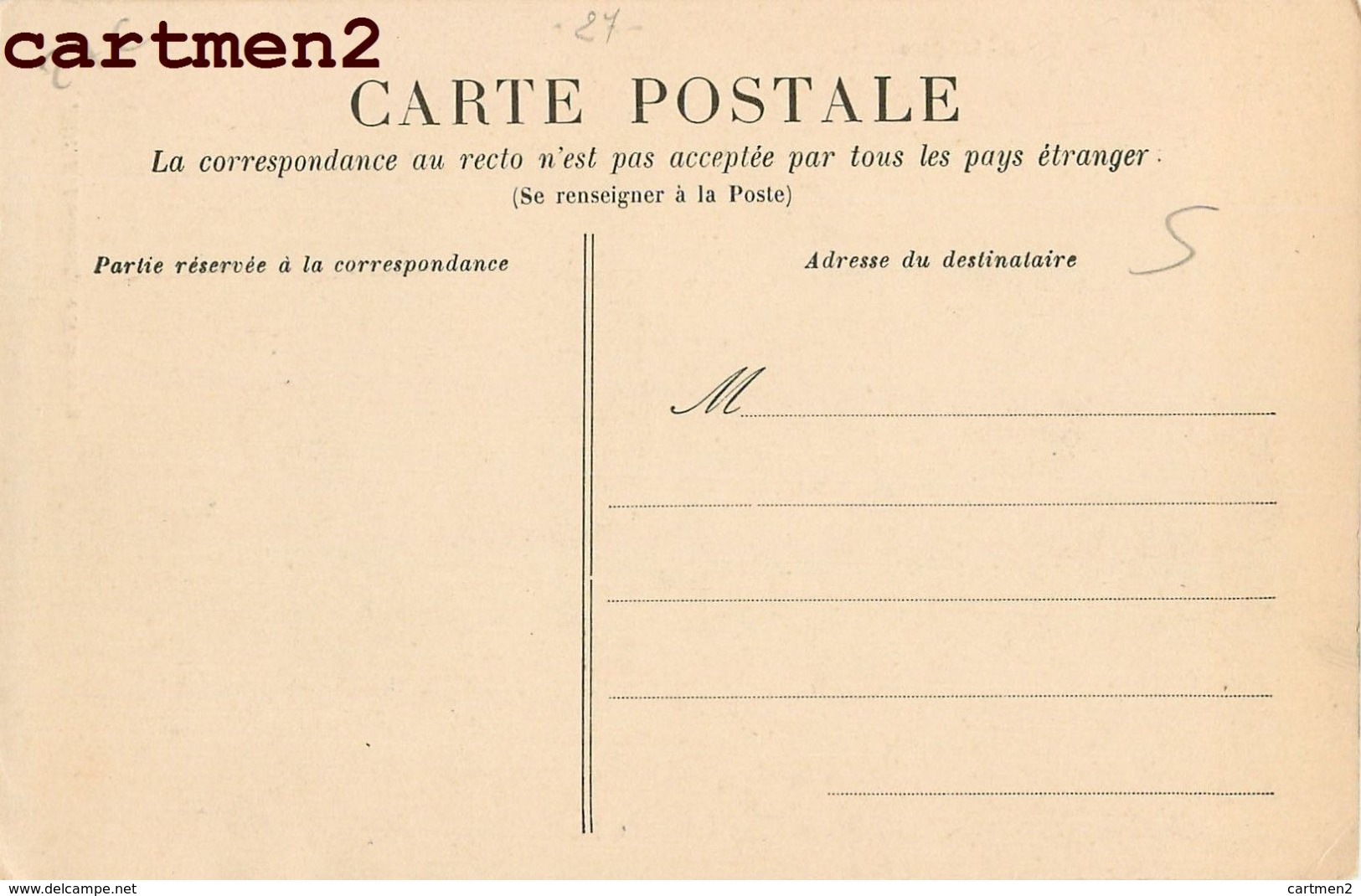 CESSEVILLE EGLISE 27 - France